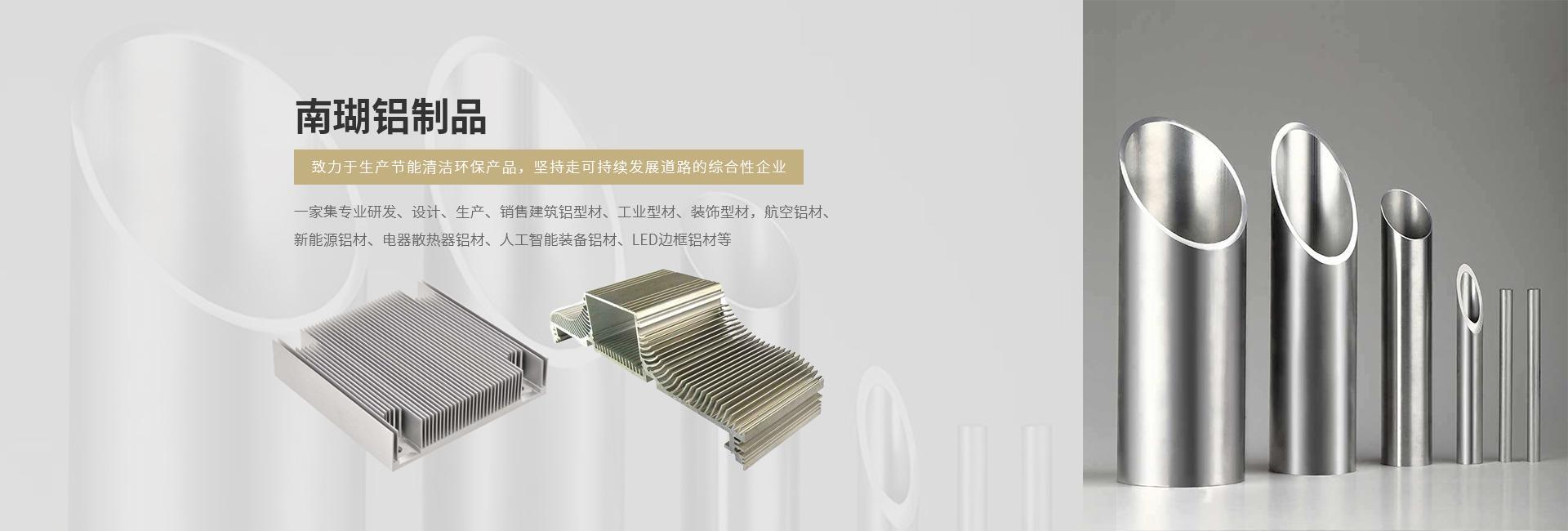 重庆广告铝材