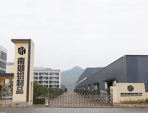 工业铝材批发